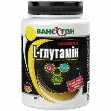 L-Глютамин 300 капсул