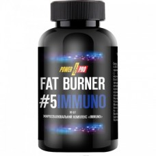 Fat Burner №5 IMMUNO 90 капсул