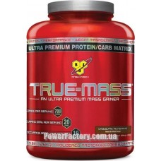 TRUE-MASS 2640 грамм