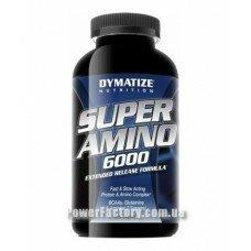 Super Amino 6000 345 капсул