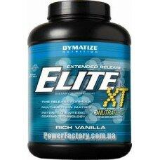 Elite XT 1800 грамм