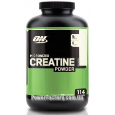 Creatine Powder Creapure 600 грамм