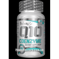 Coenzyme Q 10 100 мг