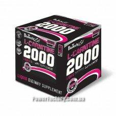 L-Carnitine 2000 мг + Ampoule 25 мл 20 штук