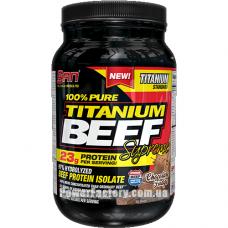 SAN 100% Titanium Beef Supreme 900 грамм