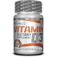Vitamine D3 60 таблеток