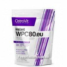 WPC 80 Instant 2270 грамм