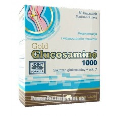 Gold Glucosamine 1000 120 капсул