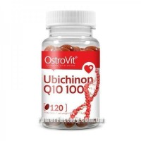 Ubichinon Q10 100 mg 120 капсул