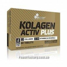 Kolagen Activ Plus Sport Edition 80 таблеток
