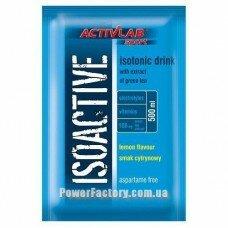 Isoactive 31.50 грамм