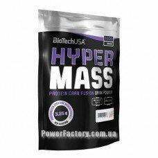 Hyper Mass 2270 грамм