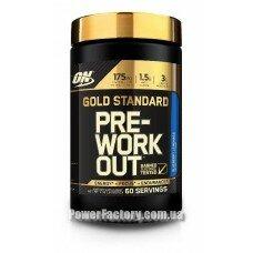 Gold standart pre-workout 600 грамм