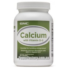Calcium with Vitamin D-3 120 капсул