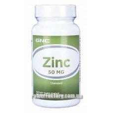 Zinc 50 mg 100 таблеток
